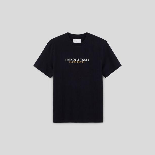 Tee shirt col rond à message Trendy & Tasty