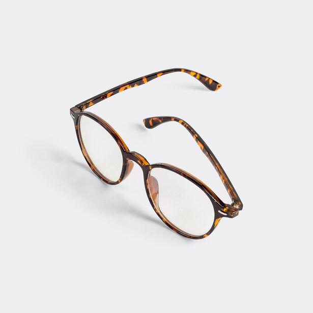 lunette anti lumi re bleue ronde caill e marron fantaisie. Black Bedroom Furniture Sets. Home Design Ideas