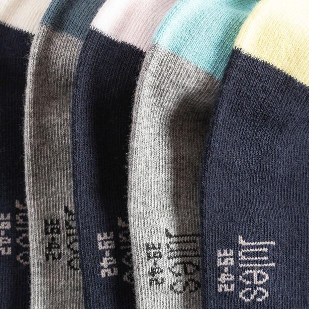 lot de 5 paires de chaussettes basses homme homme jules. Black Bedroom Furniture Sets. Home Design Ideas