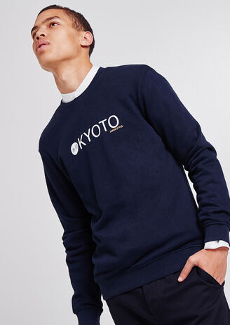 "Sweat imprimé ""KYOTO"""