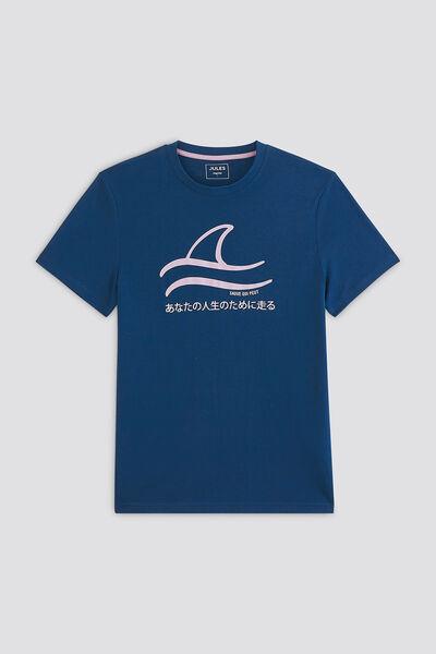 Tee-shirt imprimé japonais coton issu de l'agri bi