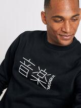 Sweat col rond motif japonais