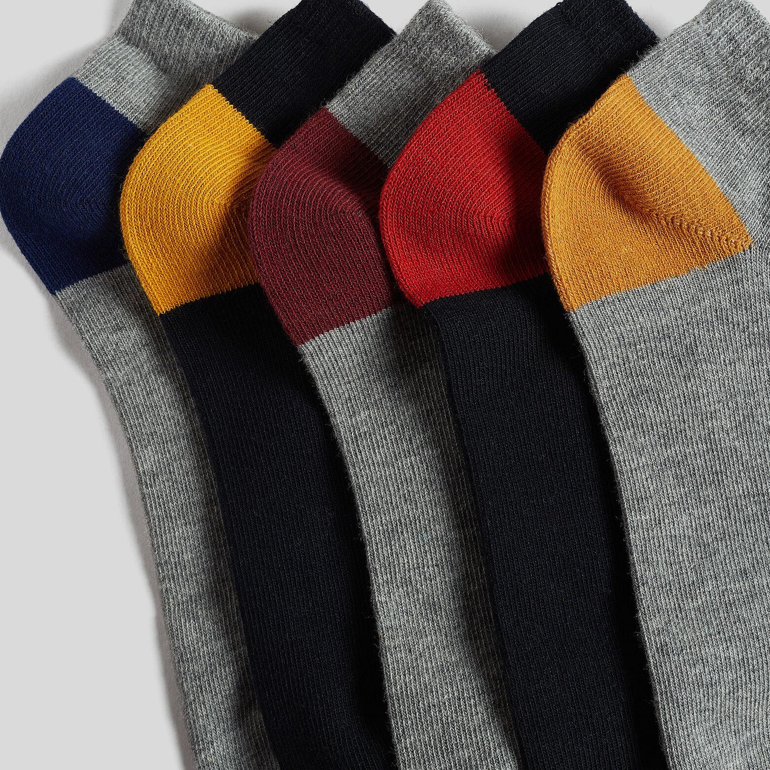 Lot de 5 chaussettes basses - gris