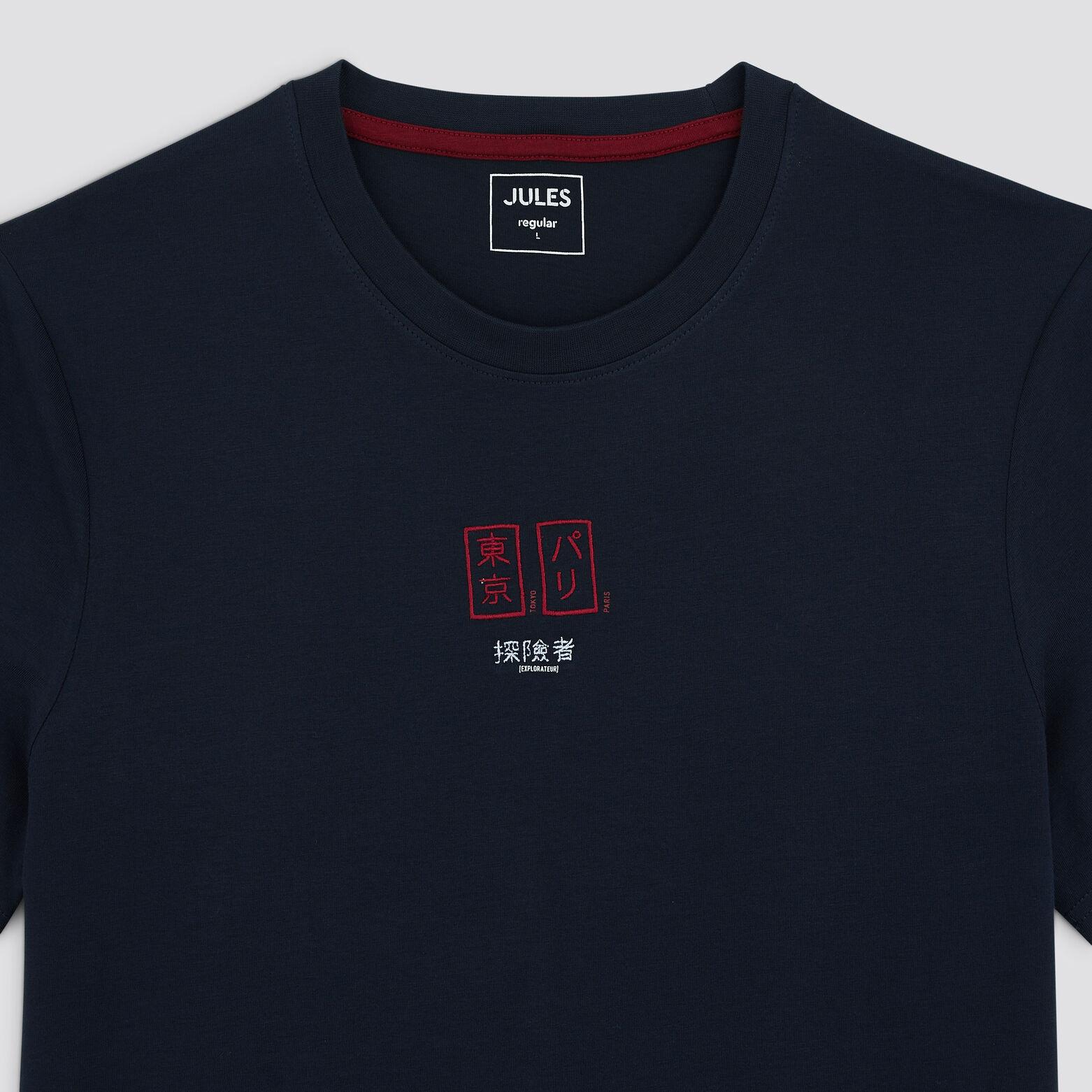 Tee-shirt broderie japonaise coton issu de l'agri
